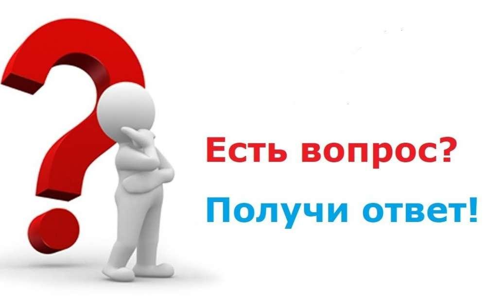 ВОПРОС_ОТВЕТ